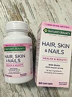 Витаминный комплекс для волос, кожи и ногтей Nature's Bounty Hair, Skin and Nails, 60 шт, фото 1