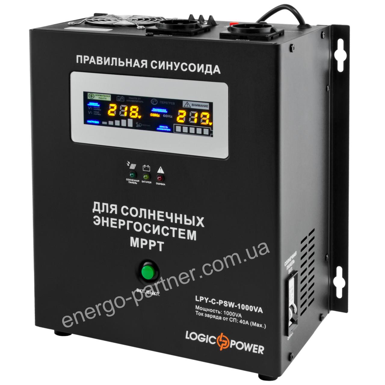 Бесперебойник LogicPower LPY-C-PSW-1000VA - ИБП (12В, 700Вт) - инвертор с чистой синусоидой