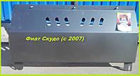 Защита двигателя Фиат Скудо (с 2007) Fiat Scudo V-1,9; 2,0D