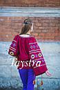 Блуза бохо вышитая, широкий рукав, вышиванка лен, этно стиль, Bohemian, фото 4