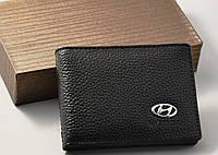 Кожаная лбложка для прав с логотипом  Hyundai (Хюндай)