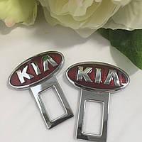 Эксклюзивные заглушка в замок ремня безопасности KIA (КИА)