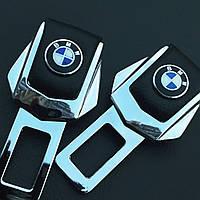 Комплект элитных заглушек с логотипом BMW (БМВ)