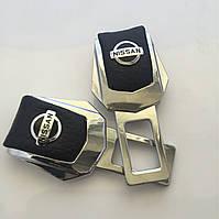 Комплект элитных заглушек с логотипом Nissan (Ниссан)