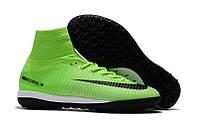 Детские футбольные сороконожки Nike Mercurial Proximo II DF TF Electric Green/Black/Ghost Green