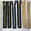 Молния металлическая джинсовая 18 см