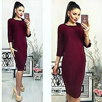 Платье женское, модель 726, марсала