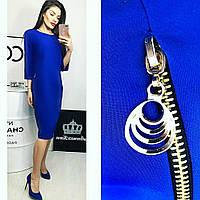 Платье женское, модель 726, электрик ярко синий, фото 1