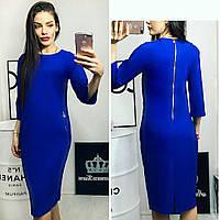 Платье женское, модель 726, электрик ярко синий