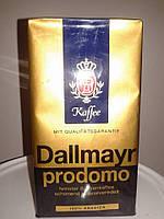 Кофе Dallmayr Prodomo 100% Арабика 500 г.