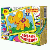 """Рисунок из песка """"Веселый слоненок"""" (рус), в коробке 22-16,5-5 см"""