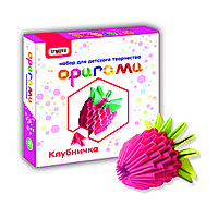 "Модульное оригами ""Клубничка, фото 1"