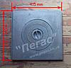 Плита чугунная однокомфорочная (405х415 мм)