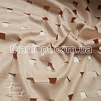 Ткань Замша стрейч текстурированный (бежевый)