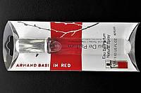 Парфюм миниатюра на блистере Armand Basi In Red 20 мл для женщин