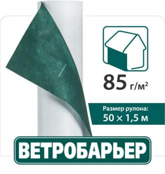 Ветробарьер Juta (Юта), Чехия в Одессе
