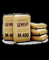 Цемент ПЦ II/Б-Ш-400 ЦБК 25 кг