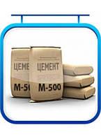 Цемент 500 Д20 25 кг
