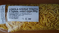 Макароны чиги 200 г. (4 яиц)