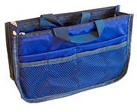 Органайзер для сумки украинский аналог Bag in Bag (синий)