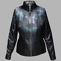 Кожанная куртка  женская