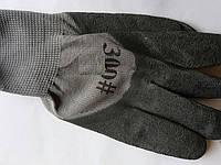 Перчатка из нейлона и пены серые 300#