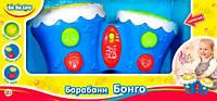 Барабаны Бонго (укр. упаковка). BeBeLino, синие, развивающие барабаны для мальчика, для деток, игрушка малышу