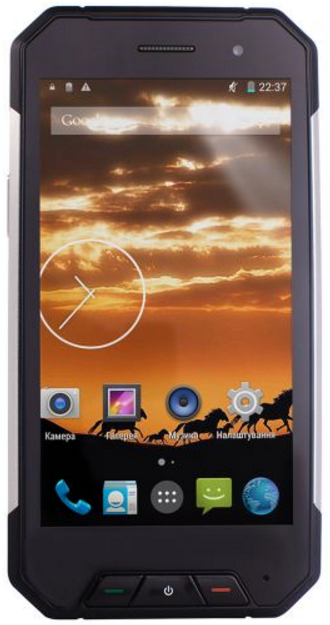 "Sigma mobile X-treame PQ27 black-silver IP68, 1/8 Gb, 4.66"", Snapdragon 210, 3G, 4G"