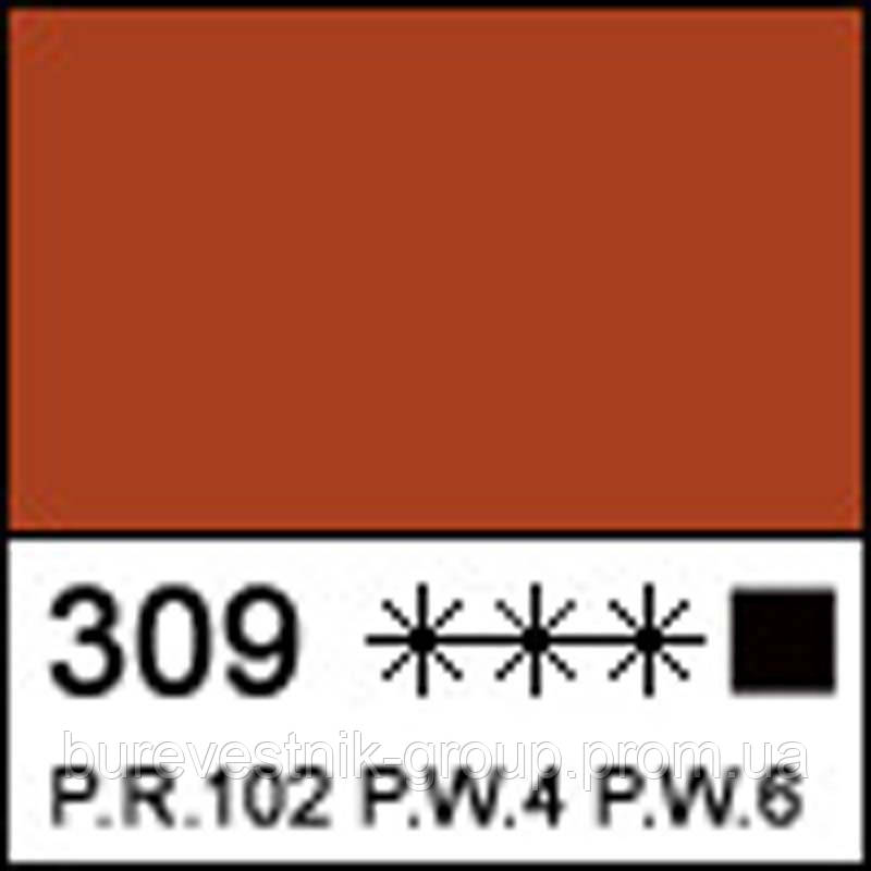 Краска гуашевая МАСТЕР-КЛАСС охра красная, 40мл ЗХК
