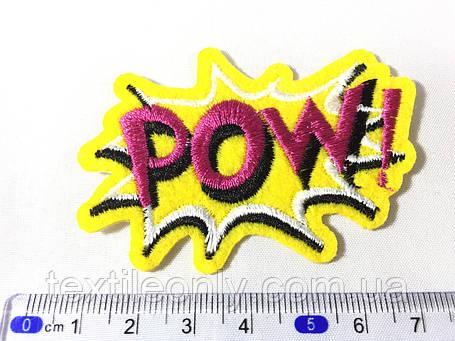 Нашивка POW !, фото 2