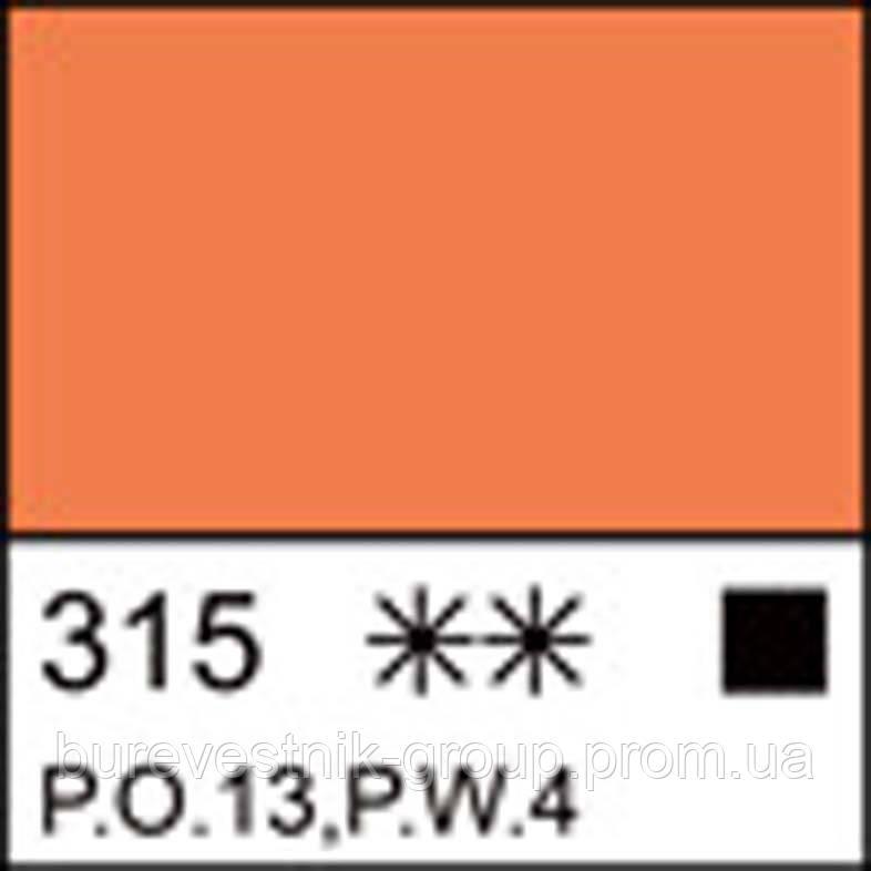 Краска гуашевая МАСТЕР-КЛАСС оранжевая, 40мл ЗХК