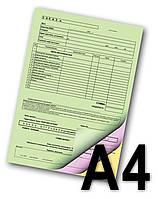 Печать накладных бланков А4 (самокопирка)