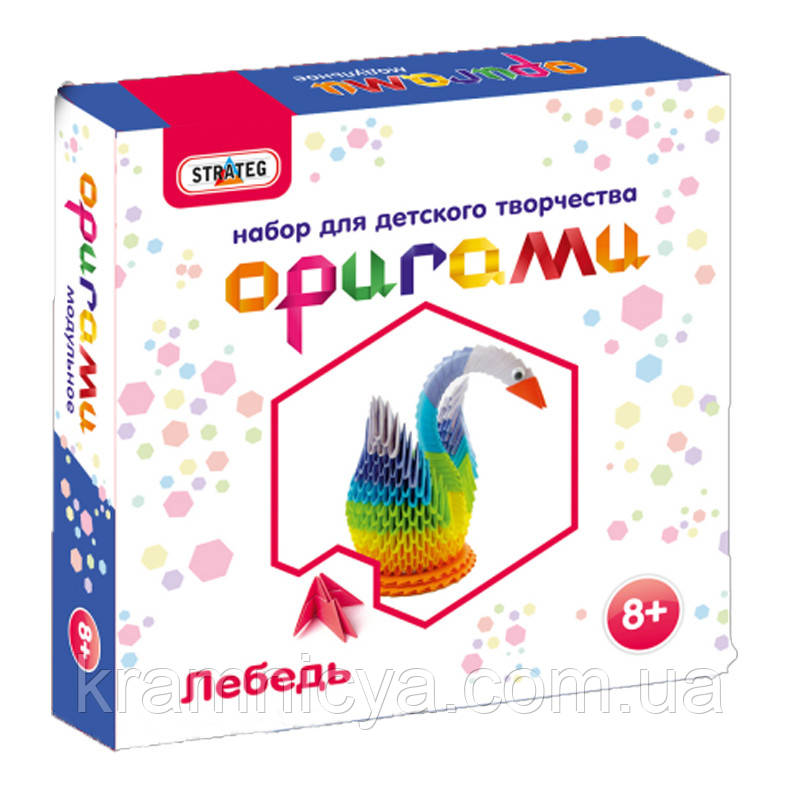 """Модульное оригами """"Лебедь"""""""