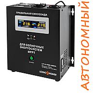 Инвертор солнечный автономный LogicPower (12В, 0.7кВт, MPPT) LPY-C-PSW-1000VA - чистая синусоида