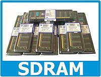 SDRAM 512 MB Kingston PC133 Распродажа!! Новая