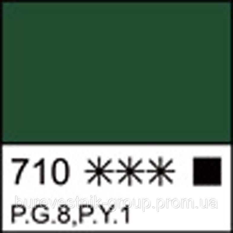 Краска гуашевая МАСТЕР-КЛАСС зеленая темная, 40мл ЗХК
