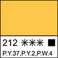 Краска гуашевая МАСТЕР-КЛАСС кадмий желто-палевый, 40мл ЗХК