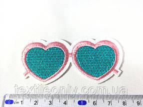 Нашивка Окуляри серця
