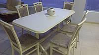 Стол обеденный Гранд бежевый 160(+40)х90 деревянный раскладной