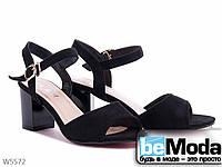 Босоножки женские из искусственной замши на невысоком каблуке черные