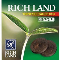 Таблетки торфяные Rich Land J-7 24 мм 10 шт