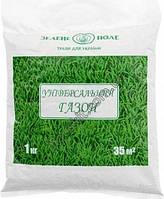 Трава газонная смесь Газон Универсал 1 кг