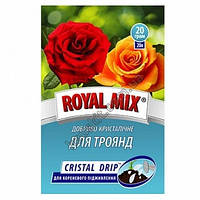 Удобрение Royal Mix сristal drip для роз 20 г