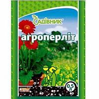 Агроперлит Садовник 0.5 л
