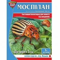 Инсектицид ЗЗР Моспилан 1 г