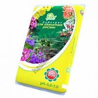 Субстрат для балконных растений Флорио 80 л