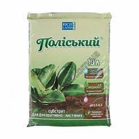 Субстрат Полесский для декоративно-лиственных растений 10 л
