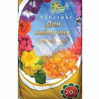 Субстрат Florio для цветущих растений 20 л