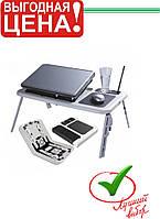 Столик для ноутбука E-Table