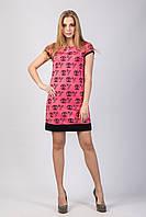 Красивое женское платье Love розового цвета
